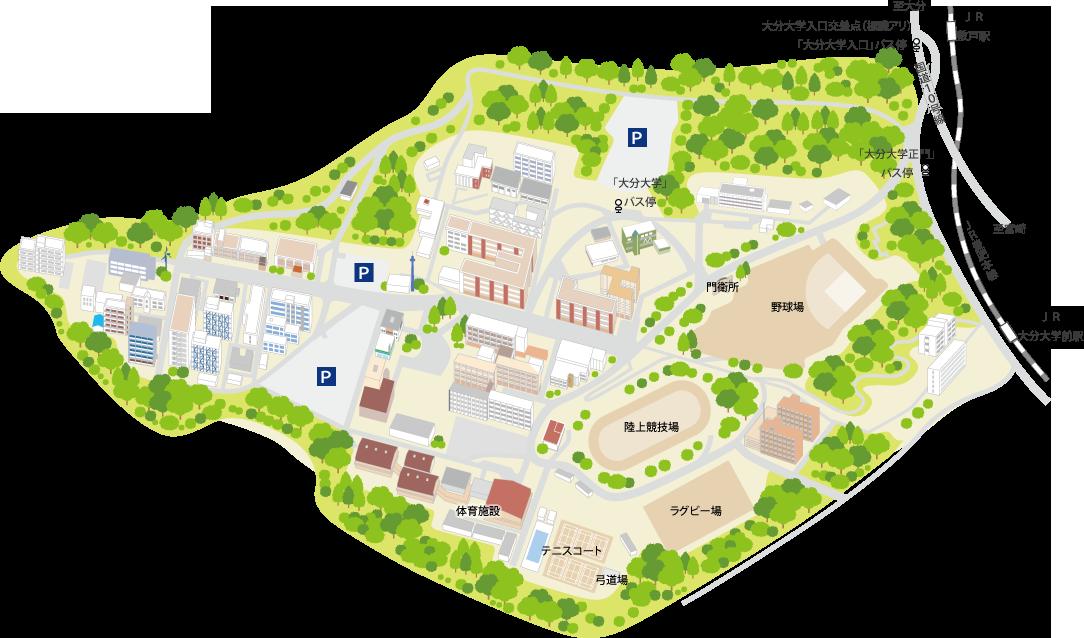 キャンパスライフマップ | 受験生の方へ | 大分大学 理工学部